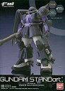 【中古】食玩 トレーディングフィギュア 高機動型ザクII(黒い三連星専用機) 「FW GUNDAM STANDart:10」