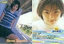 【中古】コレクションカード(女性)/トレカ/UP TO BOY CARD 1998 026 : 026/田中麗奈【タイムセール】【画】