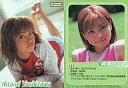 【中古】コレクションカード(ハロプロ)/UP TO BOY CAR