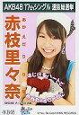 【中古】生写真(AKB48・SKE48)/アイドル/SKE48 赤枝里々奈/ポニーテールとシュシュ