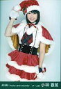 【中古】生写真(AKB48 SKE48)/アイドル/AKB48 小林香菜/膝上/劇場トレーディング生写真セット2010.December