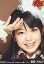 【中古】生写真(AKB48・SKE48)/アイドル/AKB48峯岸みなみ/顔アップ/劇場トレーディング生写真セット2010.February【マラソン201207_趣味】【マラソン1207P10】【画】