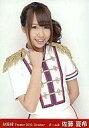 【中古】生写真(AKB48・SKE48)/アイドル/AKB48 佐藤夏希/腰上/劇場トレーディング生写真セット2010.October