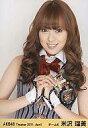 【中古】生写真(AKB48・SKE48)/アイドル/AKB48 米沢瑠美/上半身両手組み/劇場トレーディング生写真セット2011.April