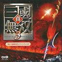 【中古】Windows CDソフト 真三国無双3 ファンディスク