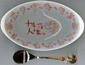 【中古】皿・茶碗(キャラクター) 知恵先生のお中元セット特製カレー皿&スプーン 「DVD ひぐらしのなく頃に解 捜査録-紡-」 全6巻連動購入特典
