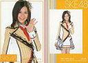 【中古】アイドル(AKB48・SKE48)/CD「1!2!3!4! ヨロシク!」初回特典 CD-03 : 木下有希子/SKE48/CD「1!2!3!4! ヨロシク!」初回特典【10P13sep13】【画】