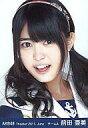 【中古】生写真(AKB48・SKE48)/アイドル/AKB48 前田亜美/顔アップ、口開け/劇場トレーディング生写真2011.June