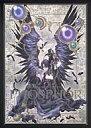 【中古】アニメムック 裏切りは僕の名前を知っている イラスト集「PHOSPHOR」【中古】afb