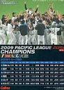 【中古】スポーツ/2010プロ野球チップス第1弾/日本ハム/リーグ優勝カード LC-2 : パリーグ優勝