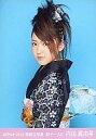 【中古】生写真(AKB48・SKE48)/アイドル/AKB48 内田眞由美/上半身/2010 福袋生写真【10P13Jun14】【画】