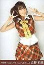 【中古】生写真(AKB48・SKE48)/アイドル/AKB48 近野莉菜/上半身・両手ピース/劇場トレーディング生写真セット2010.January