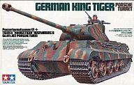 Plastic model plastic model 1 / 35 MM-169 Germany heavy tank King Tiger (Porsche turret)