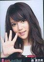 【中古】生写真(AKB48・SKE48)/アイドル/AKB48 奥真奈美/顔アップ・右手パー/AKBがやってきた
