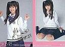 【エントリーでポイント10倍!(7月11日01:59まで!)】【中古】アイドル(AKB48・SKE48)/SKE48 トレーディングコレクション R124 : 若林倫香/箔押しサイン入り/SKE48 トレーディングコレクション