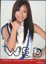 【エントリーでポイント10倍!(7月11日01:59まで!)】【中古】生写真(AKB48・SKE48)/アイドル/AKB48 CALENDAR-WED17/197 : 松原夏海/B.L.T.特別編集 AKB48 2010 CALENDAR特典