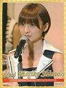 【中古】生写真(AKB48 SKE48)/アイドル/AKB48 No.051 : 篠田麻里子/AKB48コレクション生ブロマイド