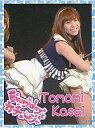 【中古】生写真(AKB48・SKE48)/アイドル/AKB48No.122:河西智美/AKB48コレクション生ブロマイド【マラソン201207_趣味】【マラソン1207P10】【画】