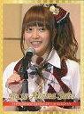 【中古】生写真(AKB48・SKE48)/アイドル/AKB48No.125:佐藤亜美菜/AKB48コレクション生ブロマイド【マラソン201207_趣味】【マラソン1207P10】【画】
