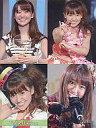 発売日 2011/08 定価 - メーカー - 型番 - 出演 AKB48 大島優子  関連商品はこちらから AKB48  大島優子