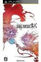 【中古】PSPソフト ファイナルファンタジー零式【10P01Mar15】【画】