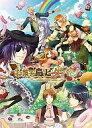 【中古】PSPソフト お菓子な島のピーターパン 〜Sweet Never Land〜[限定版]