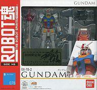 Mobile Suit Gundam Gundam ツインウェポン Pack comes with limited edition figure ROBOT spirits [SIDE MS] RX-78-2
