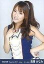 【中古】生写真(AKB48・SKE48)/アイドル/AKB48高橋みなみ/左手腰・右手襟/劇場トレーディング生写真2011.June【10P10Jan15】【画】