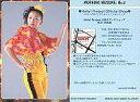 【中古】コレクションカード(ハロプロ)/トレカ/モーニング娘。 No.3 : 飯田圭織/膝上/黄色服