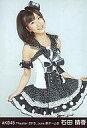 【中古】生写真(AKB48・SKE48)/アイドル/AKB48 石田晴香/膝上/両手スカート/劇場トレーディング生写真セット2010.June