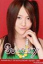 【中古】生写真(AKB48 SKE48)/アイドル/AKB48 CALENDAR-SUN20/020 : 内田眞由美/B.L.T.特別編集 AKB48 2010 CALENDAR