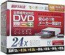 【中古】Windowsハード ファイルベイ内蔵 DVDドライブ (DVSM-724S/V-BK)
