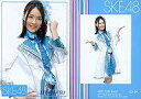 発売日 2010/03/09 定価 - メーカー - 型番 - 出演 SKE48 松井珠理奈  関連商品はこちらから SKE48  松井珠理奈  SKE48