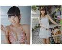 【中古】ポスター(女性) ポスター 柏木由紀(AKB48) スぺシャルビッグポスター 週刊少年サンデー2011年36 37合併号付録