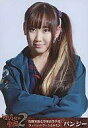 【中古】生写真(AKB48 SKE48)/アイドル/AKB48 バンジー(仁藤萌乃)/下部帯/上半身 腕組み/マジすか学園2 スペシャルDVD-BOX 封入特典