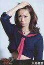 【中古】生写真(AKB48 SKE48)/アイドル/AKB48 大島優香(大島優子)/下部帯/右手頭/マジすか学園2 スペシャルDVD-BOX 封入特典