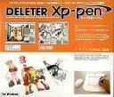 【中古】Windows98SE/Me/2000/XP ハード DELETER XP PEN