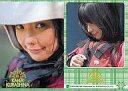 【中古】コレクションカード(女性)/Kana Kurashina Girls! Collection Series R-32 : R-32/倉科カナ Girls!CollectionSeries【10P13Jun14】【画】