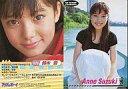 【中古】コレクションカード(女性)/トレカ/UP TO BOY CARD 2000 078 : 07