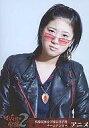 【エントリーでポイント10倍!(6月11日01:59まで!)】【中古】生写真(AKB48 SKE48)/アイドル/AKB48 アニメ(仲谷明香)/下部帯/バストアップ/マジすか学園2 スペシャルDVD-BOX 封入特典