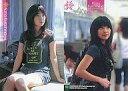 【中古】コレクションカード(女性)/Kana Kurashina Girls! Collection Series R-01 : R-01/倉科カナ Girls!CollectionSeries【10P13Jun14】【画】
