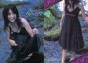 【中古】コレクションカード(女性)/Kana Kurashina Girls! Collection Series R-21 : R-21/倉科カナ Girls!CollectionSeries【10P13Jun14】【画】