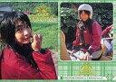 【中古】コレクションカード(女性)/Kana Kurashina Girls! Collection Series R-35 : R-35/倉科カナ Girls!CollectionSeries【10P13Jun14】【画】