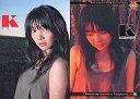 【中古】コレクションカード(女性)/Kana Kurashina Girls! Collection Series R-48 : R-48/倉科カナ Girls!CollectionSeries【10P13Jun14】【画】