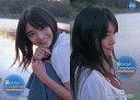【中古】コレクションカード(女性)/Kana Kurashina Girls! Collection Series R-61 : R-61/倉科カナ Girls!CollectionSeries【10P13Jun14】【画】