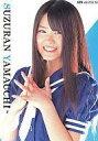 【中古】アイドル(AKB48 SKE48)/雑誌「UTB」付録トレカ UTBvol.203(10) : 山内鈴蘭/雑誌「UTB」付録トレカ