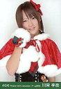 【中古】生写真(AKB48・SKE48)/アイドル/AKB48 川栄李奈/上半身/左手顔/劇場トレーディング生写真セット2010.December