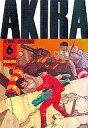 【中古】その他コミック AKIRA(デラックス版) 全6巻セット / 大友克洋 【02P03Dec16】【画】【中古】afb