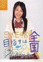 【中古】生写真(AKB48・SKE48)/アイドル/SKE48 桑原みずき /汗の量はハンパじゃないツアー teamS 生写真【10P9Nov12】[fs01gm]【画】