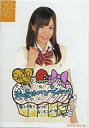 【中古】生写真(AKB48・SKE48)/アイドル/SKE48 加藤智子 /汗の量はハンパじゃないツアー teamKII 生写真